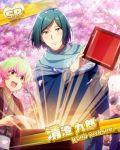 blue_eyes blue_hair blush character_name dress idolmaster idolmaster_side-m kiyosumi_kurou short_hair smile spring