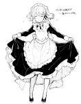 1girl :d apron blush closed_eyes collared_shirt dress facing_viewer full_body greyscale hair_ornament ikeuchi_tanuma juliet_sleeves leaning_forward long_dress long_sleeves looking_at_viewer maid_apron maid_headdress monochrome neck_ribbon open_mouth original pantyhose puffy_sleeves ribbon shirt shoes simple_background skirt_hold smile solo standing translation_request twintails white_background wing_collar