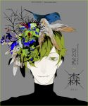 1boy abstract alternate_costume animal_on_head bird bird_on_head bug dated green_eyes green_hair hair_over_one_eye insect ladybug looking_at_viewer male_focus mzet on_head pale_skin portrait smile solo surreal touken_ranbu uguisumaru