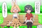 2girls animal_ears bare_shoulders bench black_hair black_legwear blonde_hair blue_eyes blush closed_eyes commentary_request elbow_gloves extra_ears eyebrows_visible_through_hair gloves grass hand_on_lap high-waist_skirt kaban_(kemono_friends) kemono_friends multiple_girls pantyhose print_gloves print_legwear print_skirt ransusan red_shirt serval_(kemono_friends) serval_ears serval_girl serval_print serval_tail shirt short_hair short_sleeves shorts sitting skirt sleeveless t-shirt tail thigh-highs translation_request white_shirt yawning