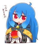 1girl :o apple bangs bell blue_cloak blue_hair blush cloak copyright_request cropped_torso eyebrows_visible_through_hair food fruit hair_between_eyes holding holding_food holding_fruit hood hood_down hooded_cloak long_hair long_sleeves naga_u parted_lips red_apple red_eyes robe simple_background solo translation_request upper_body white_background white_robe wide_sleeves