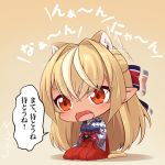1girl animal_ear_fluff animal_ears bangs blonde_hair blue_kimono bow brown_background chibi commentary_request dark_skin eyebrows_visible_through_hair floral_print gloves hair_between_eyes hair_bow hakama hololive japanese_clothes kemonomimi_mode kimono long_hair multicolored_hair open_mouth orange_eyes pink_gloves pointy_ears print_kimono red_hakama seiza shachoo. shiranui_flare sitting solo streaked_hair striped striped_bow tail translation_request very_long_hair virtual_youtuber white_hair