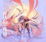 1girl abstract_background artist_name blue_eyes boots character_request closed_mouth clothing_request commentary_request english_text flower gloves hair_ornament headgear high_heels holding holding_weapon honkai_(series) honkai_impact_3rd kickylian knee_boots kneehighs kneeling looking_at_viewer purple_hair reflection shirt shoes solo sword translation_request water weapon white_shirt