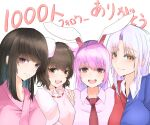 4girls :d absurdres animal_ears bangs black_hair blunt_bangs breasts brown_eyes closed_mouth commentary_request dress eyebrows_visible_through_hair floppy_ears hair_between_eyes highres houraisan_kaguya inaba_tewi light_blush light_smile long_hair looking_at_viewer multiple_girls necktie no_hat no_headwear open_mouth pink_dress pink_eyes pink_shirt purple_hair rabbit_ears red_neckwear reisen_udongein_inaba shirt short_hair sidelocks silver_hair simple_background small_breasts smile touhou translation_request two-tone_dress upper_body violet_eyes white_background white_shirt wing_collar yagokoro_eirin yagoro_kusuriya