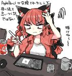 1girl alternate_costume animal_ears black_bow black_ribbon bow braid cat_ears chups coca-cola confused cup desk extra_ears eyebrows_visible_through_hair kaenbyou_rin mouse_(computer) mug red_vest redhead ribbon shirt stylus tablet_pc touhou vest white_background white_shirt