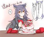 3girls animal_ear_fluff animal_ears arknights birthday_cake blush cake food hair_between_eyes happy_birthday long_hair long_sleeves mirui multiple_girls pocky projekt_red_(arknights) provence_(arknights) tail texas_(arknights) translation_request wolf_ears