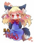 1girl :3 akuma_gaoru animal_ear_fluff animal_nose artist_name black_fur blonde_hair blue_dress blush bow character_name commentary cowboy_shot dress fang furry futaba_channel heart long_hair open_mouth red_bow red_eyes simple_background solo translated two-tone_fur white_background white_fur yosiokunn