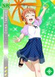 blush character_name closed_eyes dress love_live!_school_idol_festival love_live!_sunshine!! orange_hair short_hair smile takami_chika umbrella