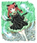 1girl animal_ears bare_legs black_bow black_dress black_ribbon bow braid cat_ears chups commentary dress extra_ears frilled_dress frilled_sleeves frills green_frills highres hitodama kaenbyou_rin long_sleeves looking_at_viewer multiple_tails neckwear red_eyes red_neckwear redhead ribbon solo tail touhou twin_braids two_tails water