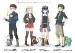 2boys 2girls adapted_costume baseball_cap black_legwear black_shorts blonde_hair blue_eyes blue_hair brown_hair bulbasaur byleth_(fire_emblem) byleth_(fire_emblem)_(female) capri_pants claude_von_riegan closed_mouth crossover dimitri_alexandre_blaiddyd edelgard_von_hresvelg eevee fire_emblem fire_emblem:_three_houses gen_1_pokemon gen_4_pokemon gen_7_pokemon green_eyes hair_ribbon hat headband holding holding_poke_ball jacket litten long_hair multiple_boys multiple_girls open_mouth pants piplup poke_ball pokemon pokemon_(creature) ribbon robaco short_hair short_sleeves shorts simple_background smile thigh-highs twitter_username violet_eyes white_background white_hair wristband younger