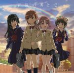 4girls arm_hug artist_request backpack bag black_legwear blazer blue_serafuku blue_skirt blue_sky bow bowtie brown_eyes brown_hair cityscape clouds commentary_request eye_contact facing_viewer feet_out_of_frame jacket kneehighs long_hair looking_at_another misaka_mikoto multiple_girls neckerchief official_art outdoors plaid plaid_skirt pleated_skirt rainbow red_neckwear sakugawa_school_uniform saten_ruiko school_bag school_uniform shirai_kuroko short_hair skirt sky socks sunset to_aru_kagaku_no_railgun to_aru_majutsu_no_index tokiwadai_school_uniform translation_request twintails uiharu_kazari white_legwear