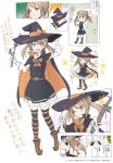 0_0 1girl gloves hand_on_hip hat highres kantai_collection light_brown_hair michishio_(kantai_collection) one_eye_closed open_mouth skirt smile solid_oval_eyes striped striped_legwear surprised translation_request witch_costume witch_hat yellow_eyes yoshinaga_yunosuke
