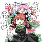 2girls :3 animal_ears bare_legs black_bow black_dress blue_background blue_dress bow braid cat_ears cat_tail chups dress eyebrows_visible_through_hair face fang frilled_dress frilled_sleeves frills gift green_frills heart highres komeiji_satori long_sleeves multiple_girls multiple_tails open_mouth pink_eyes pink_frills pink_hair pink_skirt red_eyes red_nails red_neckwear redhead ribbon skirt tail third_eye touhou twin_braids two_tails white_background