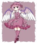 1girl animal_ears bird_ears brown_footwear chups collared_dress dress eyebrows_visible_through_hair feathered_wings frilled_dress frills highres long_sleeves mystia_lorelei pants pink_frills purple_dress purple_hair purple_headwear purple_nails purple_pants solo touhou white_sleeves white_wings wings