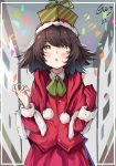 1girl black_hair blush brown_eyes coat confetti dated gift gloves green_neckwear hat looking_up medium_hair nonaka_haru on_head red_coat red_gloves red_headwear red_skirt santa_hat signature skirt solo yesterday_wo_utatte zhanzhangzlw