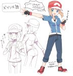 1girl ass baseball_cap black_gloves black_shirt blue_eyes blue_jacket blue_pants blush brown_hair cosplay dressing episode_number fingerless_gloves gloves hat jacket looking_at_viewer looking_back medium_hair mei_(maysroom) multiple_views number open_mouth outstretched_arm pants pokemon pokemon_(anime) pokemon_xy_(anime) red_footwear red_headwear satoshi_(pokemon) satoshi_(pokemon)_(cosplay) serena_(pokemon) shirt shoes simple_background standing tongue tongue_out translation_request upper_teeth white_background