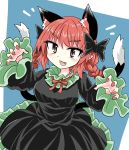 1girl :3 animal_ears black_bow black_dress blue_background bow braid cat_ears cat_tail chups cowboy_shot dress eyebrows_visible_through_hair face frilled_dress frilled_sleeves frills green_frills highres long_sleeves looking_at_viewer multiple_tails red_eyes red_nails red_neckwear redhead ribbon solo tail touhou twin_braids two_tails white_background