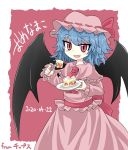 1girl bat_wings birthday_cake blue_hair cake chups dress eyebrows_visible_through_hair fang food fork frilled_dress frilled_sleeves frills highres long_sleeves open_mouth pink_background pink_dress pink_frills pink_headwear pink_sleeves red_eyes red_nails red_neckwear red_ribbon remilia_scarlet ribbon signature solo touhou wings
