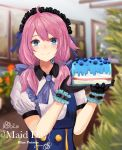1girl ahoge alternate_costume arknights bangs black_gloves blue_eyes blue_neckwear blue_poison_(arknights) blue_ribbon blue_sela blurry blurry_background blush cake character_name commentary enmaided eyebrows_visible_through_hair food gloves hair_between_eyes hair_ribbon hands_up highres holding holding_food indoors long_hair looking_at_viewer low_twintails maid maid_day maid_headdress pink_hair puffy_short_sleeves puffy_sleeves ribbon shirt short_sleeves smile solo twintails upper_body white_shirt wrist_cuffs