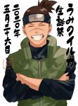brown_hair closed_eyes crossed_arms facial_mark forehead_protector happy_birthday highres long_sleeves male_focus medium_hair naruto_(series) naruto_shippuuden ninja oriharaizaya0111 ponytail scar shiny shiny_hair simple_background smile spiky_hair translation_request umino_iruka upper_body vest