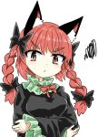 1girl angry animal_ears black_bow black_dress bow braid cat_ears chups closed_mouth cowboy_shot dress extra_ears eyebrows_visible_through_hair frilled_dress frilled_sleeves frills green_frills highres kaenbyou_rin long_sleeves looking_at_viewer red_eyes red_nails red_neckwear redhead ribbon solo touhou twin_braids white_background