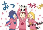 3girls :d akamatsu_yui arm_up arms_up bangs blonde_hair blue_hair blush brown_hair cat closed_eyes commentary_request drawstring facing_viewer hair_bobbles hair_ornament happy hat highres holding holding_cat hood hood_down katsuwo_(cr66g) kise_sacchan kotoha_(mitsuboshi_colors) long_hair looking_at_another medium_hair mitsuboshi_colors multiple_girls open_mouth pink_hoodie signature smile star_(symbol) star_print translation_request white_background |d