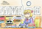 anger_vein blonde_hair book clock maribel_hearn merii_(musuko_ga_kawaikute_shikatanai_mazoku_no_hahaoya) sleeping smoking studying touhou usami_renko writing zzz
