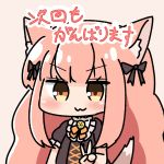 1girl :3 animal_ear_fluff animal_ears bangs black_dress blunt_bangs blush bow brown_bow brown_eyes chibi closed_mouth dog_ears dog_girl dog_tail dress eyebrows_visible_through_hair hair_bow hana_kazari kirara_fantasia long_hair pink_hair puffy_short_sleeves puffy_sleeves short_sleeves solo sugar_(kirara_fantasia) tail tail_raised translation_request upper_body v v-shaped_eyebrows very_long_hair