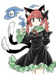 animal_ears black_bow black_dress bow braid cat_ears cat_girl cat_tail chups closed_mouth cowboy_shot dress extra_ears eyebrows_visible_through_hair fire frilled_dress frilled_sleeves frills green_frills hitodama kaenbyou_rin looking_at_viewer multiple_tails pyrokinesis red_eyes red_neckwear redhead tail touhou twin_braids two_tails white_background