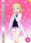 blonde_hair blush character_name dress love_live!_school_idol_festival love_live!_sunshine!! ohara_mari short_hair smile umbrella yellow_eyes