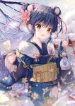1girl :d absurdres animal_ears bag blue_hair blue_kimono blurry blurry_background blush chinese_zodiac double_bun eyebrows_visible_through_hair floral_print flower fur_trim hair_between_eyes hair_flower hair_ornament hair_ribbon highres holding holding_bag holding_paper holding_pouch huge_filesize japanese_clothes kimono kinchaku kodama_haruka looking_at_viewer mouse_ears netsuke obi omikuji open_mouth orange_eyes outdoors paper pouch ribbon sash short_hair sidelocks smile snow solo sousouman twinbox_school year_of_the_rat