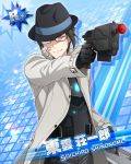 agent black_hair character_name closed_eyes glasses gun hat idolmaster idolmaster_side-m shinonome_souichirou short_hair