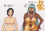 2girls bangs black_hair breasts collarbone curvy dark_skin dress futa_with_female futanari green_hair hand_on_hip hip_vent huge_breasts interlocked_mars_and_venus_symbols lips long_hair male-female_symbol multiple_girls navel navel_cutout neone no_bra orange-tinted_eyewear orange_dress original ornate pink_eyes round_eyewear short_dress short_eyebrows short_hair skindentation small_breasts strapless strapless_dress sunglasses sweater under_boob underboob_cutout venus_symbol very_long_hair zipper zipper_pull_tab