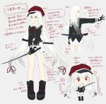 1girl arrow_(symbol) bangs black_footwear black_jacket blush_stickers boots character_sheet chibi closed_mouth english_text eyebrows_visible_through_hair flat_cap flying_sweatdrops gradient_hair grey_background grey_hair hair_between_eyes hat highres holding holding_sword holding_weapon jacket katana long_hair long_sleeves multicolored_hair multiple_views neck_ribbon notice_lines open_mouth original outstretched_arm pleated_skirt profile red_eyes red_headwear red_ribbon ribbon sasahara_wakaba sheath skirt sword translation_request two-handed unsheathed v-shaped_eyebrows very_long_hair weapon white_hair white_skirt x-ray