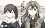 2girls brown_eyes brown_hair eyebrows_visible_through_hair green_eyes green_hair hair_between_eyes headband japanese_clothes kaga_(kantai_collection) kantai_collection light_smile long_hair multiple_girls muneate portrait side_ponytail souji tasuki translation_request white_headband zuikaku_(kantai_collection)