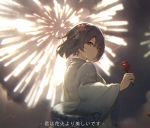 1girl backlighting bangs banxuan_c2ka black_hair brown_eyes candy_apple closed_mouth commentary_request earrings eyebrows_visible_through_hair fireworks floral_print flower food from_side grey_kimono hair_flower hair_ornament holding holding_food japanese_clothes jewelry kimono lens_flare long_sleeves looking_at_viewer looking_to_the_side night original outdoors print_kimono red_flower short_hair solo translation_request upper_body wide_sleeves