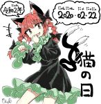animal_ears black_bow black_dress bow cat_ears cat_girl cat_tail chups cowboy_shot dated dress extra_ears fang frilled_dress frilled_sleeves frills green_frills kaenbyou_rin multiple_tails open_mouth red_eyes red_nails red_neckwear redhead signature tail touhou two_tails white_background