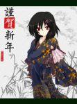 black_hair fan folding_fan hair_ornament hairclip japanese_clothes kimono long_sleeves oversized_clothes red_eyes shameimaru_aya short_hair touhou