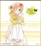 1girl 2016 ;) alternate_costume alternate_hairstyle aniplex arm_at_side artist_request bare_arms bare_legs beige_background blonde_hair blush bow bowtie breasts bug butterfly character_name closed_mouth copyright_name daisy dot_nose dress drill_hair eyebrows_visible_through_hair flower hair_between_eyes hair_flower hair_ornament hair_ribbon head_wreath highres holding holding_flower insect knee_blush legs_together long_dress looking_at_viewer lotus mahou_shoujo_madoka_magica medium_breasts official_art one_eye_closed pink_flower plaid plaid_dress plaid_ribbon polka_dot polka_dot_background puffy_short_sleeves puffy_sleeves purple_flower red_flower red_rose ribbon rose short_sleeves simple_background smile solo standing striped striped_background tomoe_mami white_background white_flower yellow_dress yellow_eyes yellow_flower yellow_neckwear yellow_theme