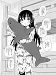 1girl absurdres airandou bed blush bunk_bed highres hug long_hair looking_at_viewer original pajamas shark_print solo stuffed_animal stuffed_shark stuffed_toy translated