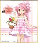 1girl 2016 ;d alternate_costume alternate_hairstyle aniplex arm_at_side artist_request bare_arms bare_legs bare_shoulders basket blush border bug butterfly character_name collarbone copyright_name daisy dot_nose dress eyebrows_visible_through_hair flat_chest flower hair_between_eyes hair_ribbon hand_up happy highres holding holding_basket insect kaname_madoka knee_blush leaf legs_together looking_at_viewer mahou_shoujo_madoka_magica medium_hair off-shoulder_dress off_shoulder official_art one_eye_closed one_side_up open_mouth orange_flower pink_dress pink_eyes pink_hair pink_ribbon plaid plaid_dress plaid_ribbon polka_dot polka_dot_background red_tulip ribbon shiny shiny_hair shiny_skin short_dress shoulder_blush sidelocks simple_background smile solo spaghetti_strap standing striped striped_background tulip upper_body white_background white_flower yellow_border yellow_flower yellow_tulip