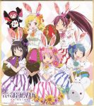 5girls :> :d :p ;d akemi_homura alternate_costume animal_ears aniplex argyle argyle_background artist_request beige_border black_hair black_headwear blonde_hair blue_eyes blue_flower blue_hair blue_ribbon blue_skirt blush blush_stickers border breasts bunny_tail charlotte_(madoka_magica) collared_shirt copyright_name creature dot_nose drill_hair dual_persona easter easter_egg egg eyebrows_visible_through_hair fake_animal_ears fake_tail flat_chest floating_hair flower gradient gradient_background green_flower hair_flower hair_ornament hair_ribbon half-closed_eyes hand_up happy hat high_ponytail highres jewelry kaname_madoka kyubey light_smile long_hair looking_at_viewer looking_to_the_side mahou_shoujo_madoka_magica medium_breasts miki_sayaka mini_hat mini_top_hat multicolored multicolored_eyes multiple_girls official_art one_eye_closed open_mouth orange_flower orange_ribbon orange_skirt oversized_object pantyhose pink_eyes pink_flower pink_hair pink_ribbon pink_skirt polka_dot ponytail puffy_short_sleeves puffy_sleeves purple_flower purple_ribbon purple_skirt rabbit_ears red_eyes red_ribbon red_skirt redhead ribbon ring sakura_kyouko sharp_teeth shiny shiny_hair shirt short_hair short_sleeves short_twintails simple_background skirt smile soul_gem straight_hair striped striped_skirt sunflower tail teeth tomoe_mami tongue tongue_out top_hat twin_drills twintails upper_body v v_over_eye violet_eyes watermark white_background white_legwear white_shirt witch_(madoka_magica) wrist_cuffs yellow_eyes