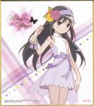 10s 1girl 2010s 2016 akemi_homura alternate_costume alternate_headwear aniplex arm_at_side armpit_peek artist_request bare_arms bare_legs bare_shoulders black_hair blush bug butterfly character_name closed_mouth collared_dress copyright_name daisy dot_nose dress eyebrows_visible_through_hair flat_chest floating_hair flower hair_flower hair_ornament hairband hand_up happy highres hobunsha insect jitome leaf legs_together long_hair looking_at_viewer mahou_shoujo_madoka_magica official_art orange_flower plaid plaid_hairband plaid_ribbon polka_dot polka_dot_background purple_flower purple_hairband purple_ribbon purple_rose purple_theme ribbon rose see-through_skirt shaft_(studio) shiny shiny_hair shiny_skin short_dress shoulder_blush skirt sleeveless sleeveless_dress smile solo standing straight_hair striped striped_background violet_eyes white_background white_dress white_flower wrist_ribbon yellow_flower