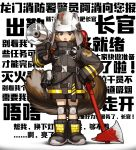 1girl arknights axe black_eyes black_gloves boots brown_hair cheogtanbyeong commentary fire_axe firefighter gas_mask gloves hand_on_hip highres megaphone shaw_(arknights) short_hair simple_background solo squirrel_tail tail translation_request white_background