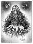 beak border dated greyscale highres itou_junji long_hair monochrome monster no_humans open_mouth original signature translation_request white_border
