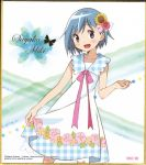 1girl 2016 :d alternate_costume aniplex artist_request bare_arms bare_legs bare_shoulders blue_eyes blue_hair blue_theme blush bug butterfly character_name collarbone collared_dress copyright_name dot_nose dress eyebrows_visible_through_hair floral_print flower gradient gradient_background hair_flower hair_ornament hand_up highres insect legs_apart looking_at_viewer mahou_shoujo_madoka_magica miki_sayaka official_art open_mouth pink_flower pink_ribbon pink_rose plaid plaid_dress polka_dot polka_dot_background red_flower red_rose ribbon rose shiny shiny_hair short_dress short_hair skirt_hold sleeveless sleeveless_dress smile solo standing sunflower upper_body yellow_flower