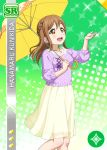 blush brown_eyes brown_hair character_name dress kunikida_hanamaru long_hair love_live!_school_idol_festival love_live!_sunshine!! smile umbrella