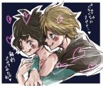 1boy 1girl black_clover black_hair blonde_hair blue_eyes blush border commentary_request heart hetero hug hug_from_behind licking_lips luck_voltia messy_hair niniro sally_(black_clover) short_hair smile tongue tongue_out translation_request upper_body violet_eyes white_border
