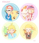 2boys 2girls baseball_cap black_hair black_shirt blonde_hair blue_jacket blue_jumpsuit blush braixen brother_and_sister brown_eyes cheek_kiss chespin citron_(pokemon) closed_eyes commentary_request dedenne dress english_text eureka_(pokemon) flying_sweatdrops gen_1_pokemon gen_6_pokemon glasses hat heart jacket jumpsuit kiss legendary_pokemon light_brown_hair looking_at_another mei_(maysroom) multiple_boys multiple_girls on_shoulder one_eye_closed open_mouth pikachu pink_dress pink_headwear pokemon pokemon_(anime) pokemon_(creature) pokemon_on_shoulder pokemon_xy_(anime) puni_(pokemon) red_headwear satoshi_(pokemon) serena_(pokemon) shirt short_hair siblings side_ponytail sleeveless_duster smile starter_pokemon upper_body white_background zygarde zygarde_core |d