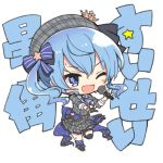 1girl ;d asymmetrical_legwear background_text belt belt_buckle beret black_bow black_footwear black_gloves black_legwear blue_belt blue_bow blue_eyes blue_hair blue_legwear blue_neckwear blush boots bow buckle chibi fingerless_gloves full_body gloves grey_headwear grey_jacket grey_skirt hair_bow hat highres holding holding_microphone hololive hoshimachi_suisei jacket kneehighs koga_rejini microphone one_eye_closed open_mouth partly_fingerless_gloves plaid plaid_hat plaid_jacket plaid_skirt pleated_skirt simple_background single_kneehigh single_thighhigh skirt smile solo standing standing_on_one_leg star_(symbol) star_in_eye striped striped_bow symbol_in_eye thigh-highs thigh_strap translation_request twintails virtual_youtuber white_background